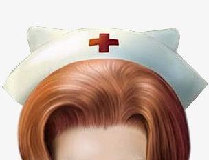 Nurse Practitioner / ARNP